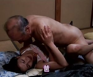 Japanese Pussy HD
